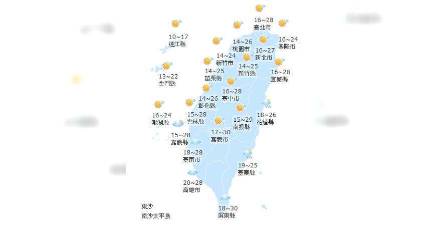 初四各地晴朗溫暖,花東有局部短暫雨。圖/中央氣象局