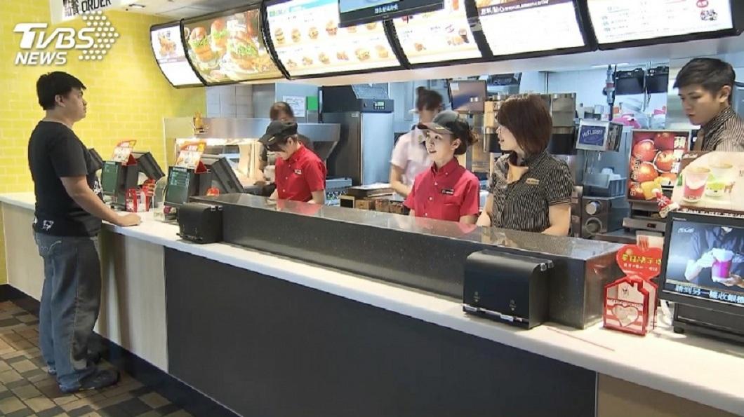 圖/TVBS 大麥克賣完別怕!麥當勞急宣布:改為所有主餐買1送1