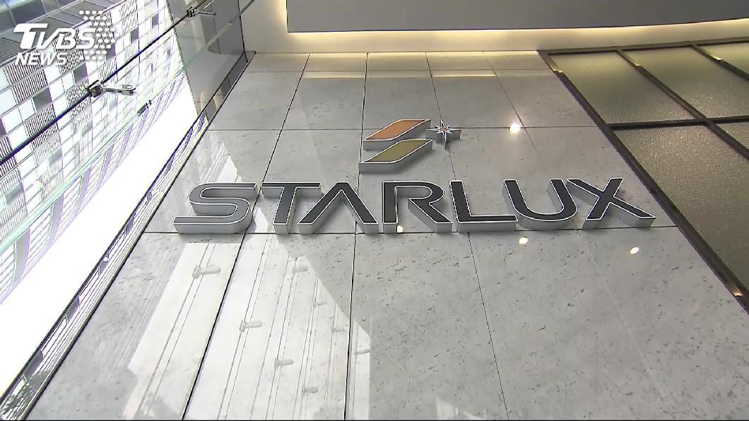 圖/TVBS 星宇啟動新布局 2030年擬擁50架飛機