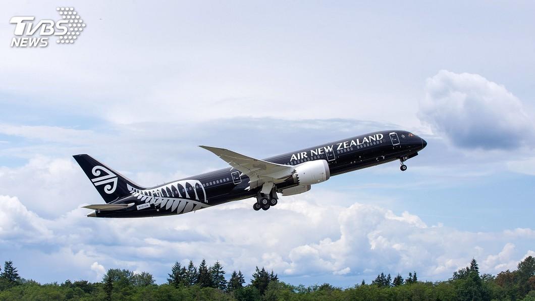 圖/紐西蘭航空提供 武漢肺炎疫情影響 紐西蘭航空將暫時停飛台灣