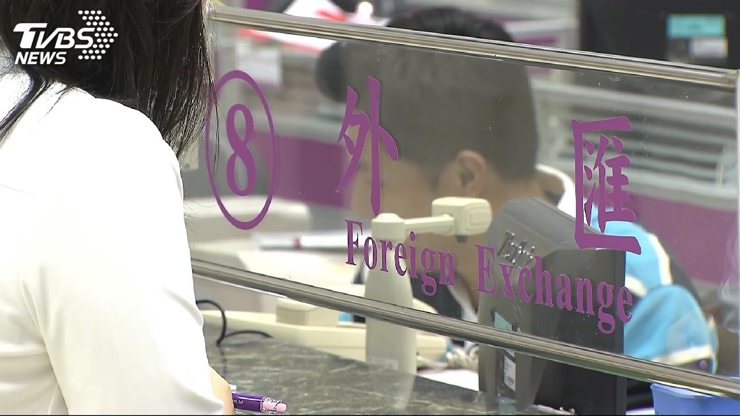 圖/TVBS 公股行庫搶才「釋千名缺額」 起薪至少33K