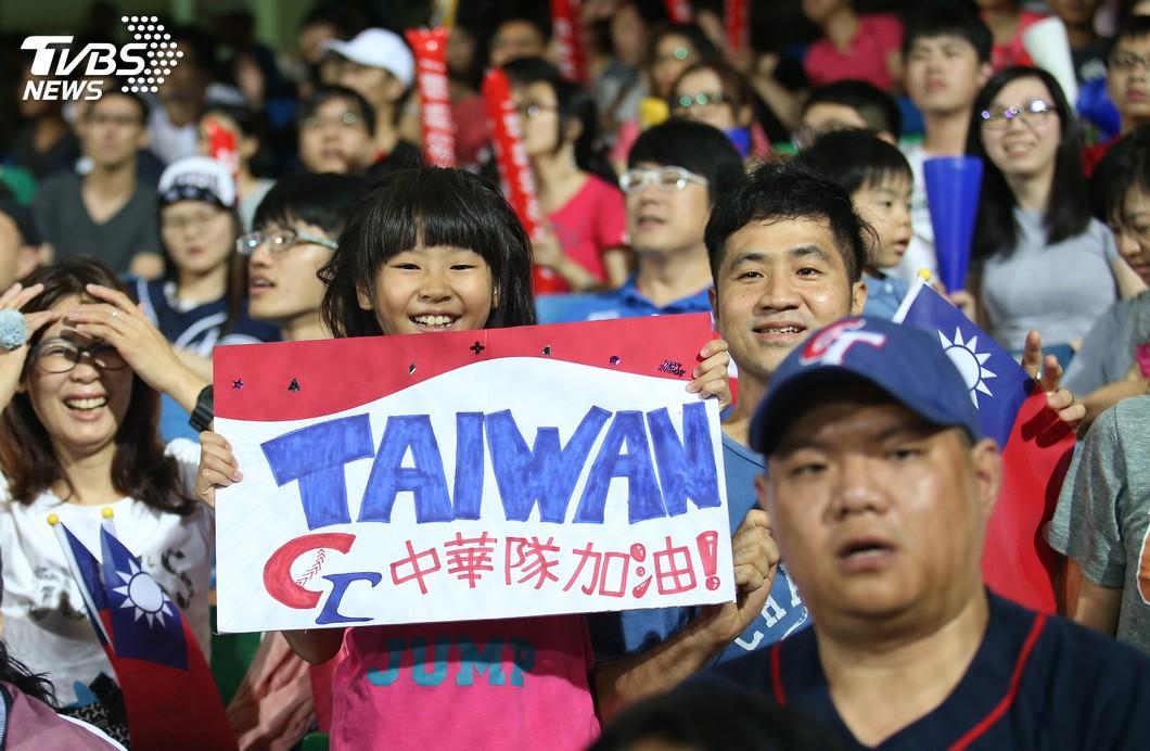 圖/中央社資料畫面 名次倒退!最新棒球世界排名 台灣跌出4強