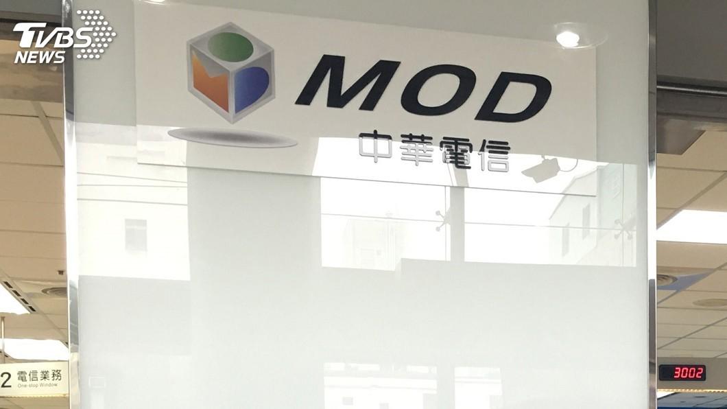 圖/中央社 MOD推「NBA專區」 助攻200萬用戶目標