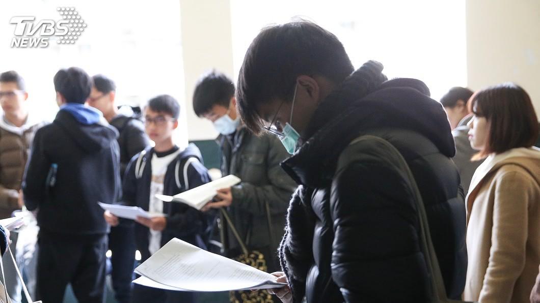 圖/中央社 大學個人申請缺額近7年新低 4校缺額逾5成