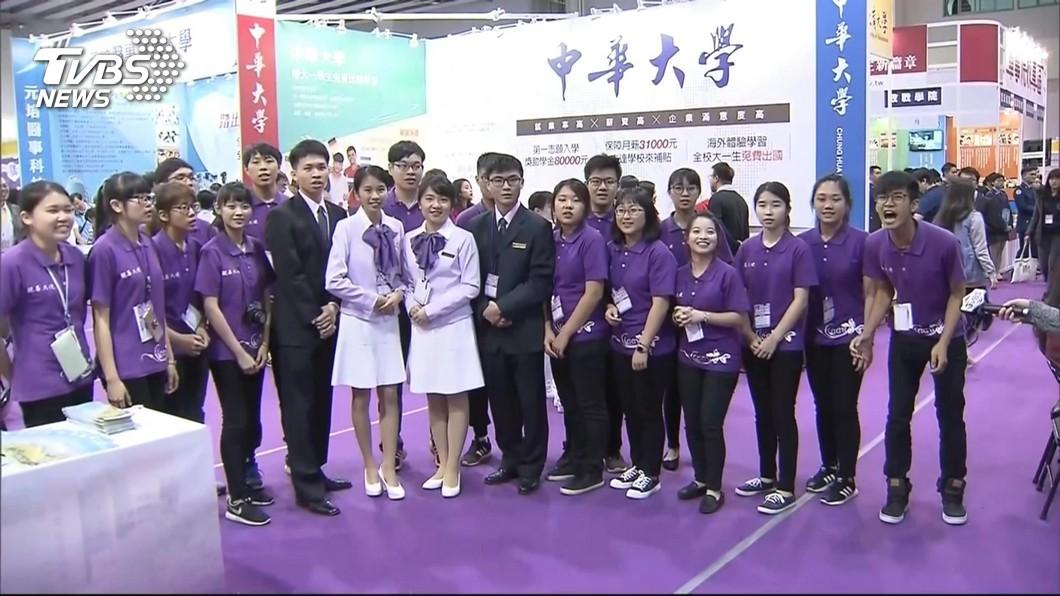 圖/TVBS 祭480萬獎金!大學博覽會出招 「均標」可面試