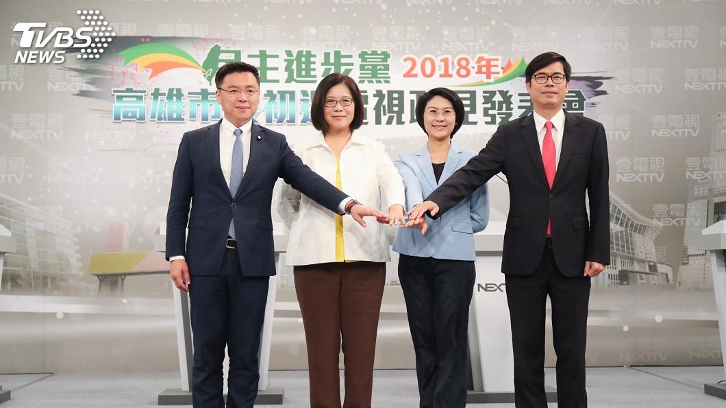 圖/中央社 民進黨高雄市長初選民調晚間登場 4立委競逐
