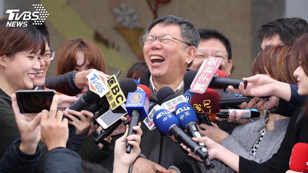 圖/中央社 被藍綠視為選總統勁敵 柯文哲笑:萬一我不選呢?