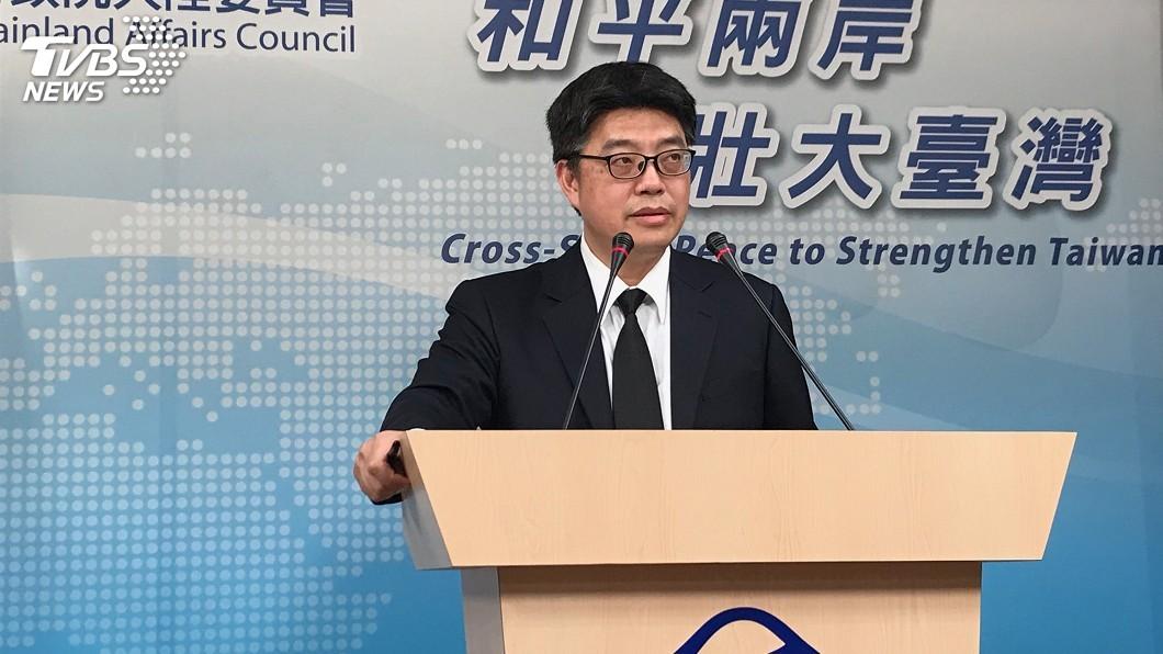 圖/中央社 李孟居證實遭陸方扣留 陸委會籲完整說明案情