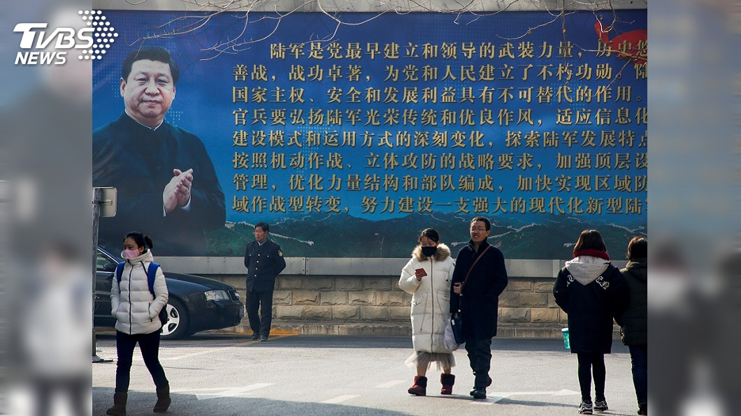 圖/達志影像路透社 中國擴大「習近平」禁搜詞 這個英文字母都不行!