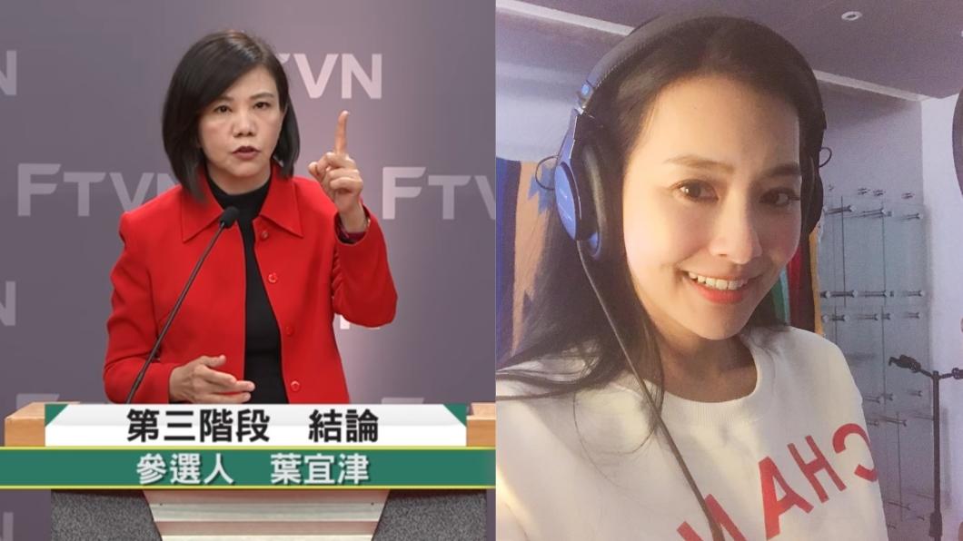 圖/Youtube(左)王思佳臉書(右) 葉宜津「丟ㄅㄆㄇㄈ」說 王思佳轟:改英文名再出來選