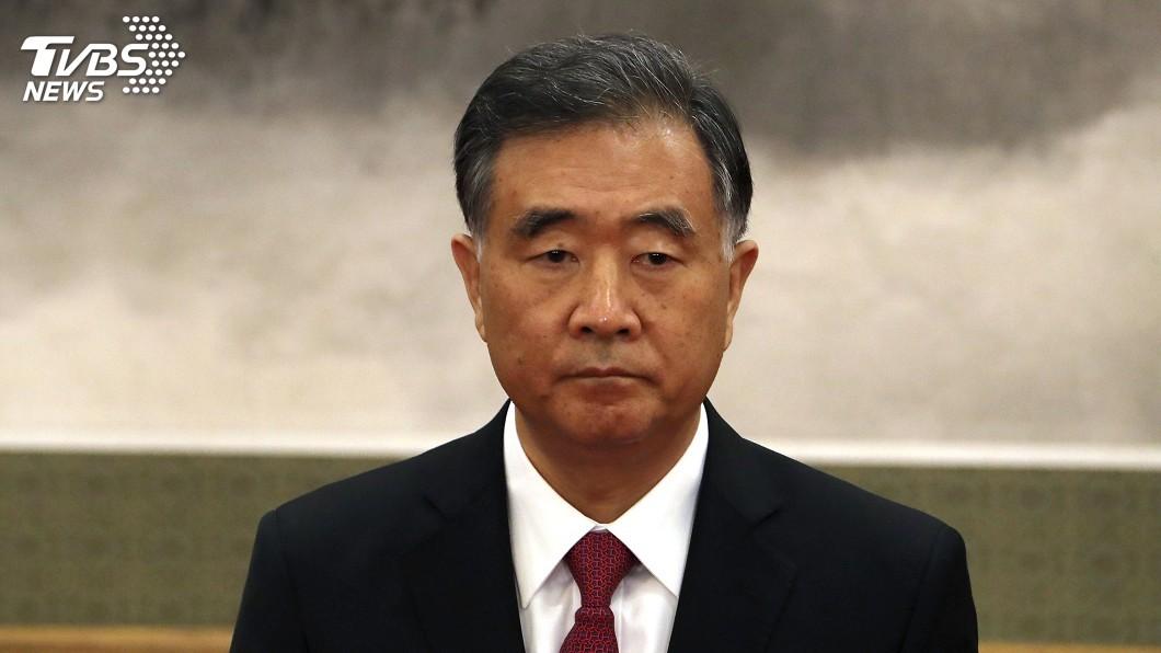 圖/達志影像美聯社 中國政協選主席團名單 汪洋當選常務主席