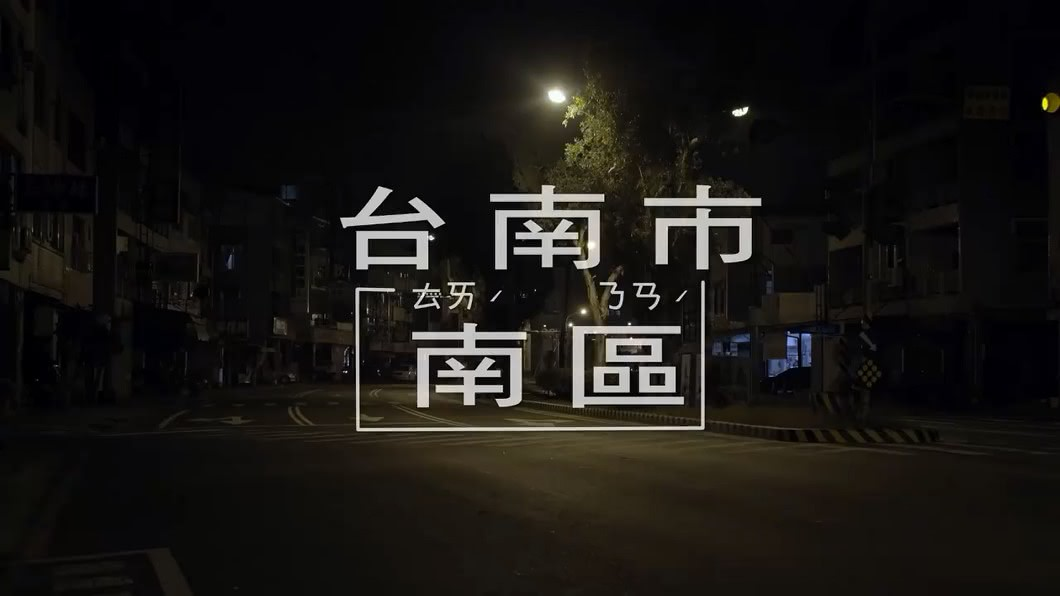圖/翻攝自 臉書 葉宜津