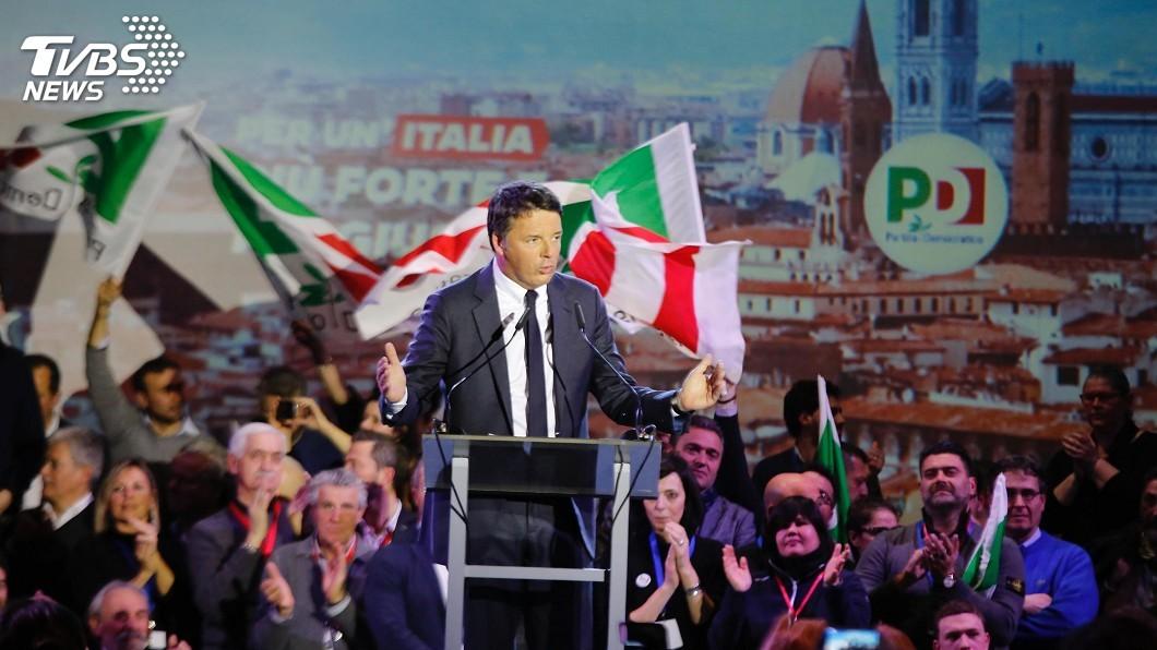 圖/達志影像美聯社 不敵民粹興起 義大利執政黨坦承敗選