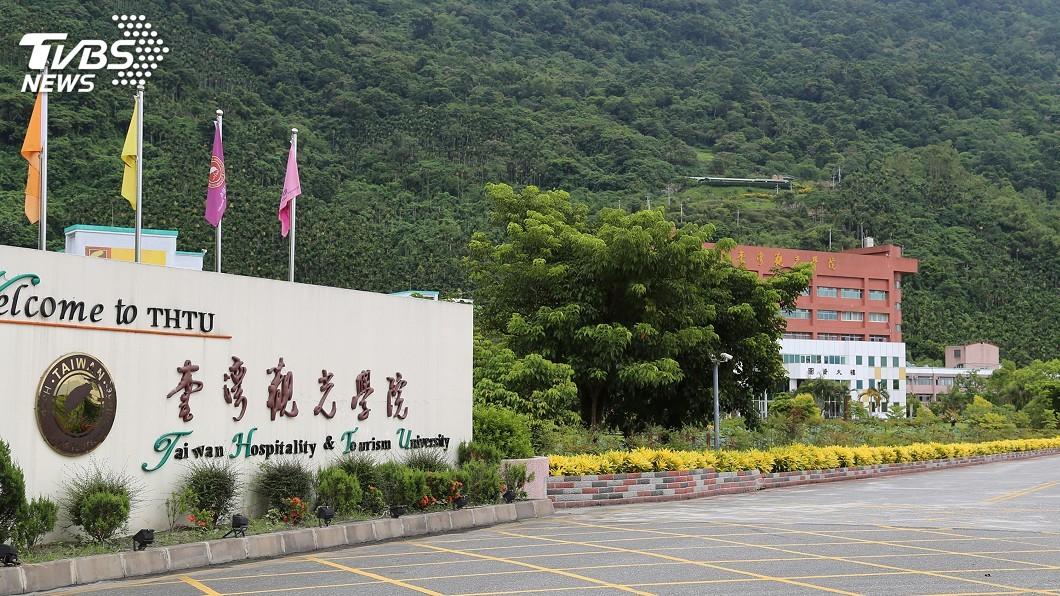 位於花蓮縣的台灣觀光學院將於9月1日起停辦。(圖/中央社) 台灣觀光學院9月1日起停辦 教育部拍板