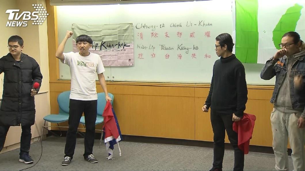 圖/TVBS 快訊/蔣公靈柩潑漆案 7大學生全交保