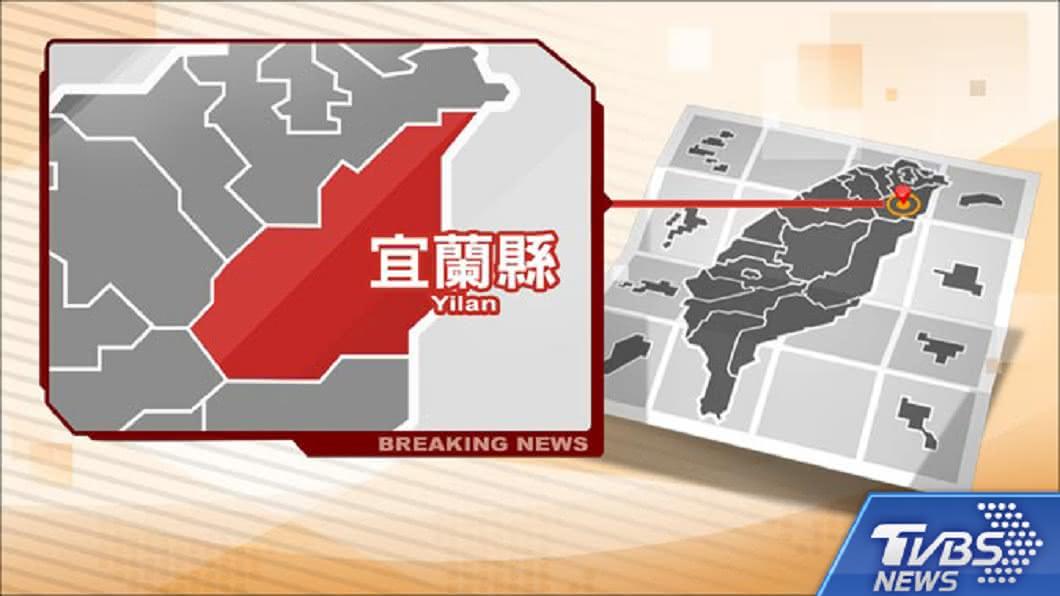 圖/TVBS 快訊/宜蘭大同有感地震 芮氏規模3.8震度3級