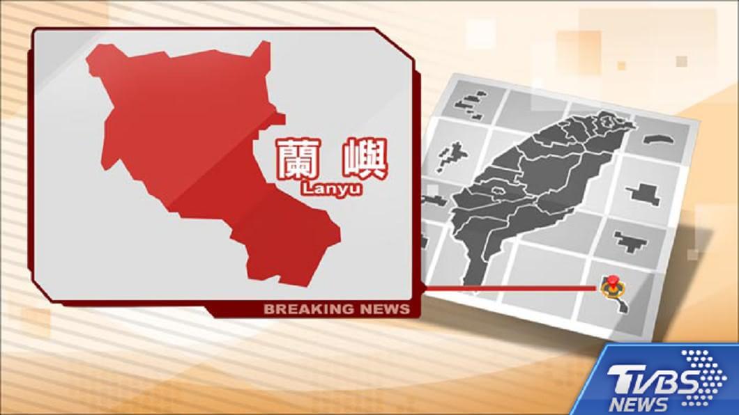 圖/TVBS 快訊/玉兔颱風影響 蘭嶼風強 停止上班、上課一天