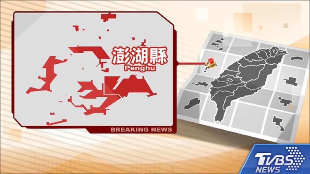 澎湖鋤頭嶼發現一枚疑似水雷。(圖/TVBS) 澎湖無人島鋤頭嶼 發現疑似共軍「水雷」