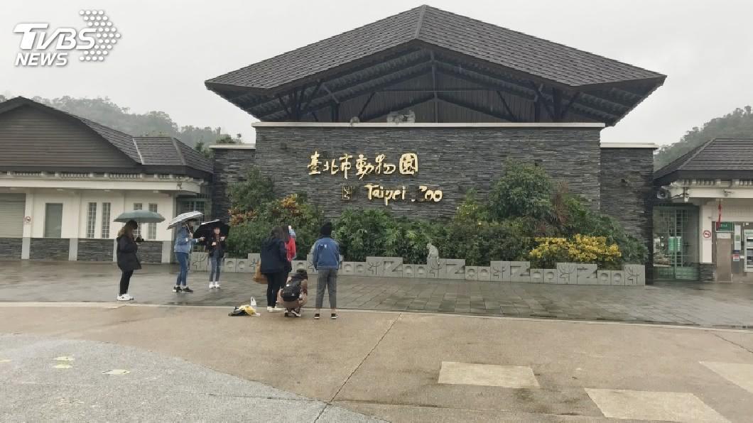 圖/中央社 「嗶」一下就入園! 北市動物園將啟用電子化收費