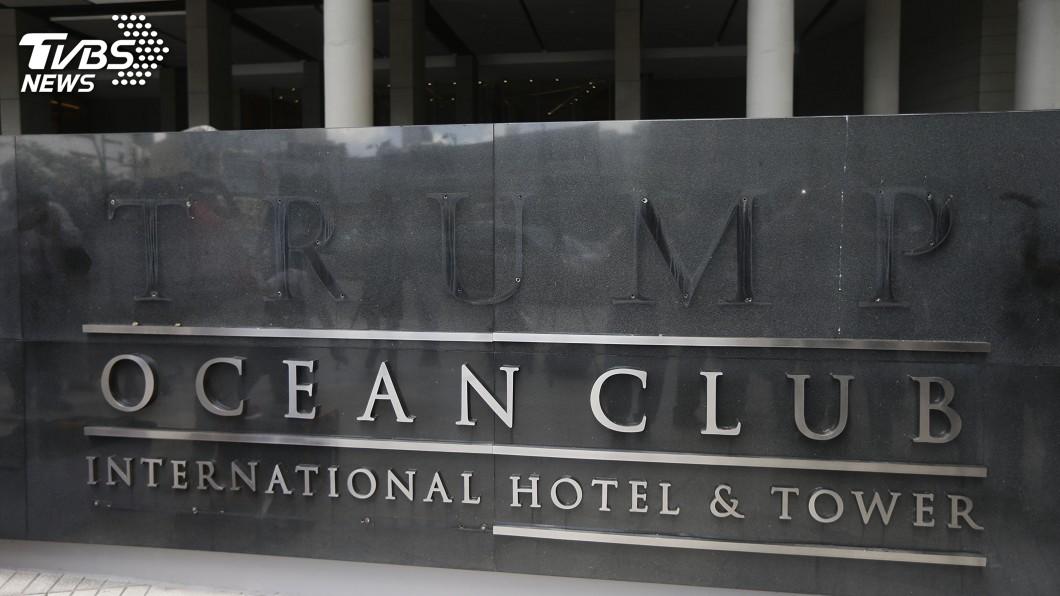 圖/達志影像美聯社 敲掉川普大名 巴拿馬飯店反成拍照景點