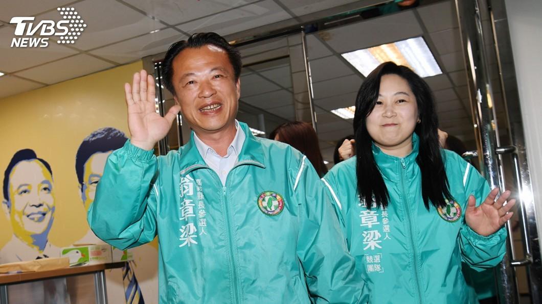 圖/中央社 民進黨通過提名 陳歐珀選宜縣、翁章梁選嘉縣