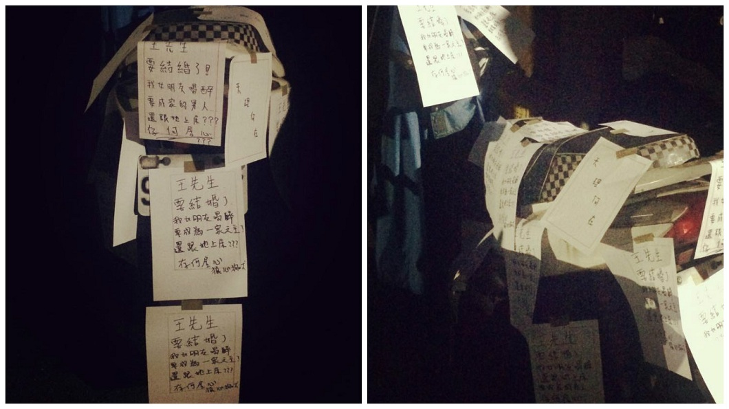 有網友分享隔壁一名即將結婚的男鄰居,機車被貼滿便條紙,遭指控撿屍別人女友。(圖/翻攝自爆料公社) 快結婚還撿屍別人女友?隔壁老王機車被貼滿便條紙