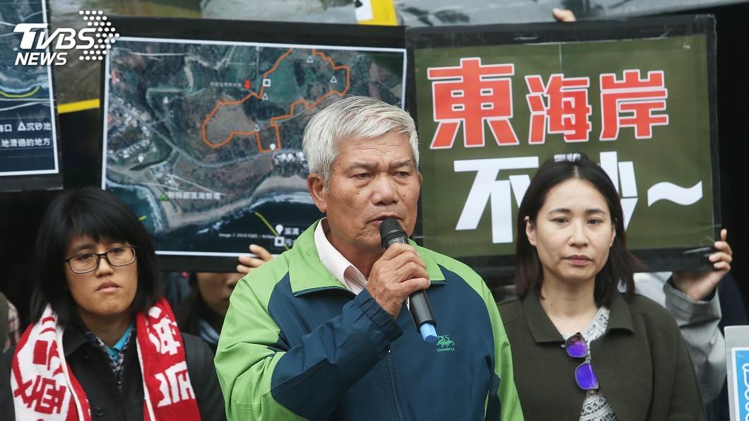 圖/中央社 無法釐清影響 黃金海渡假村開發案遭退回