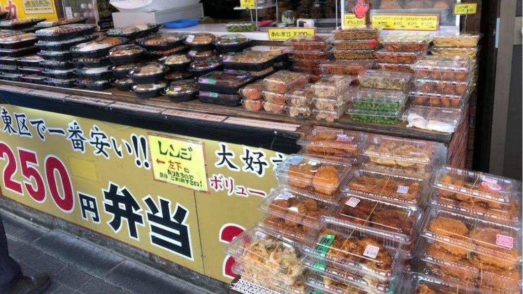 日本容易買到價廉物美的商品,使不少台灣人羨慕不已。圖/翻攝自像這樣虛度時光粉絲專頁 1個便當50元!日高薪低物價 她嘆「鬼島真苦」