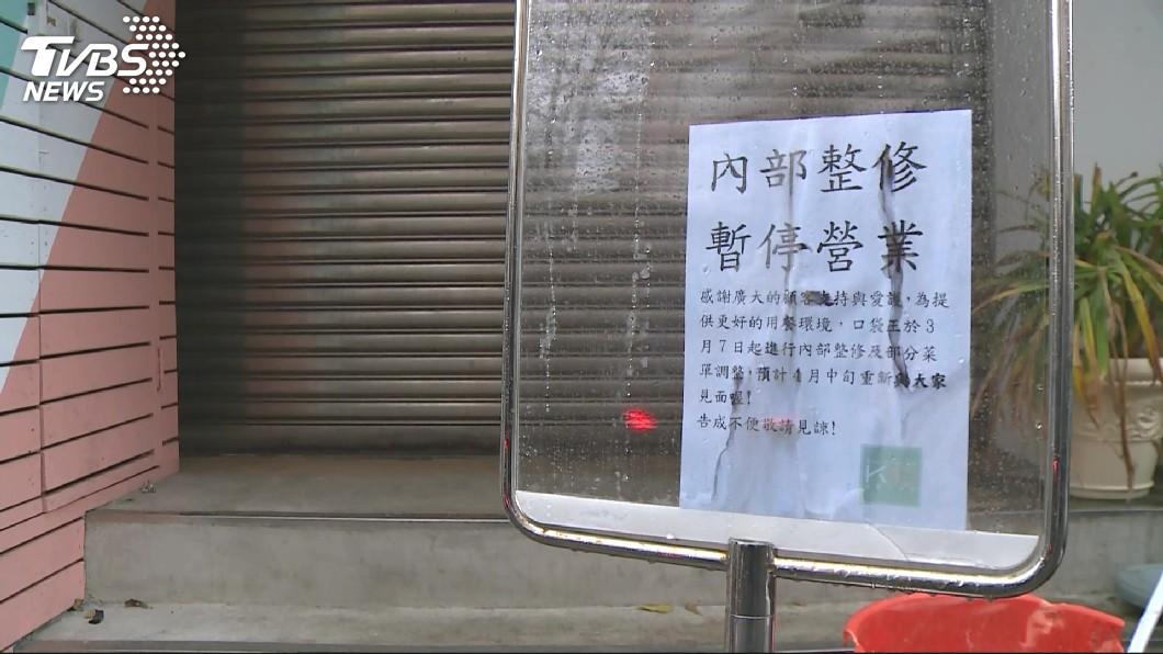 吳宗憲先前和女兒一起開設的捲餅店收攤。(圖/TVBS) 東區店面退燒 這路段房東對折降租換客源