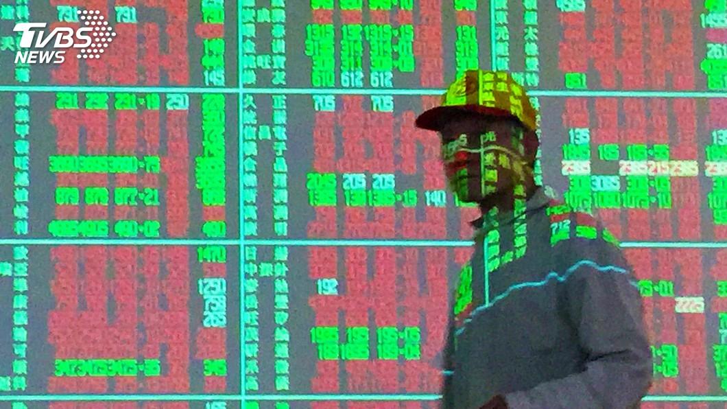 圖/中央社 美國如預期升息1碼 金融股享利多