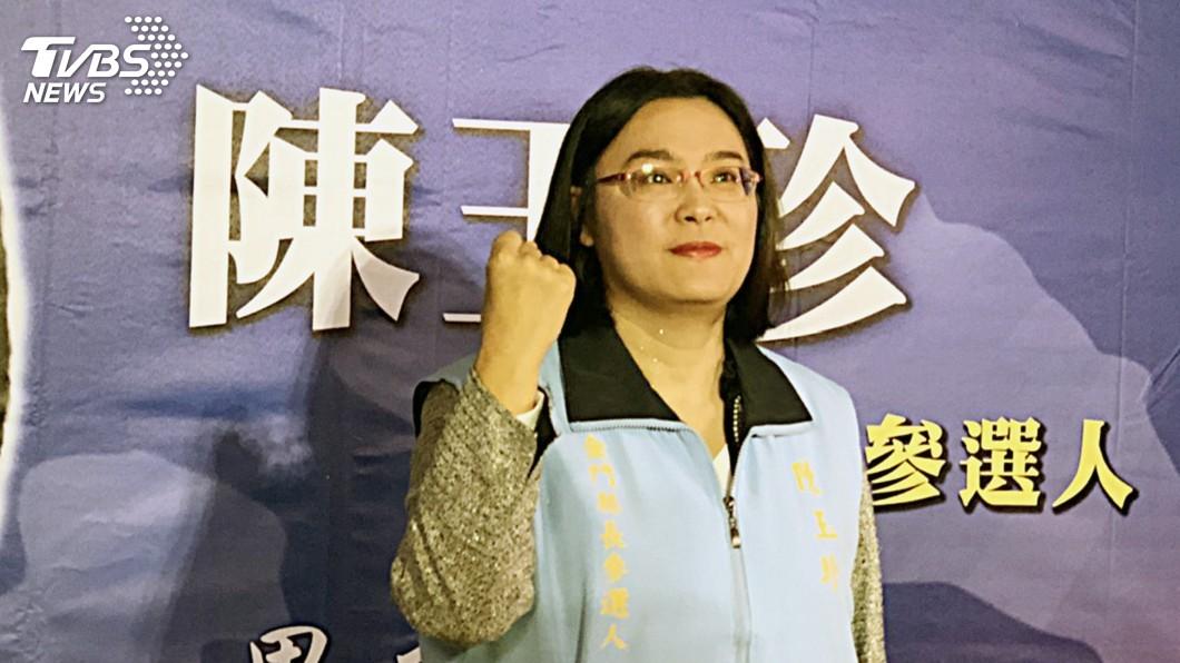 圖/中央社 婦女節宣布參選 陳玉珍前進金門縣府