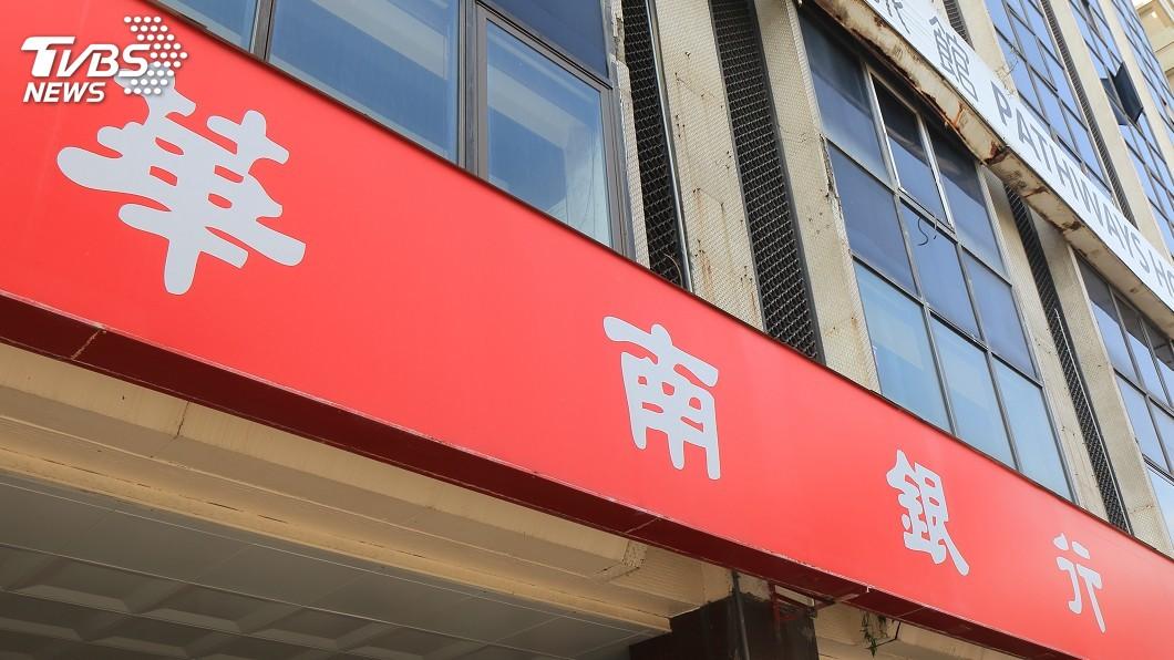 示意圖/TVBS 華南金董事長張雲鵬上任 誓言擦亮百年老店招牌