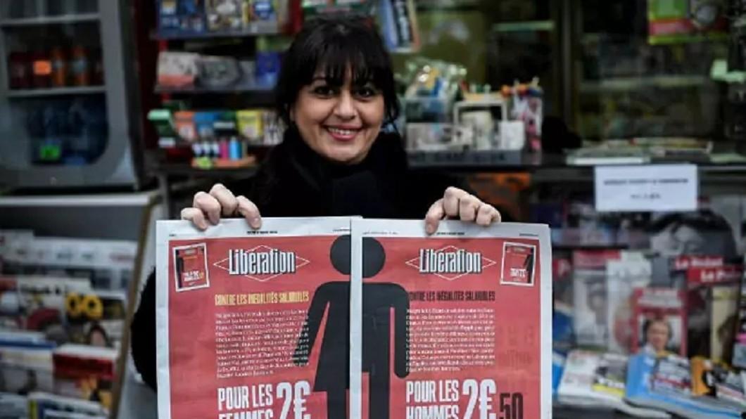 國際婦女節 這份法國報紙賣男人貴25%