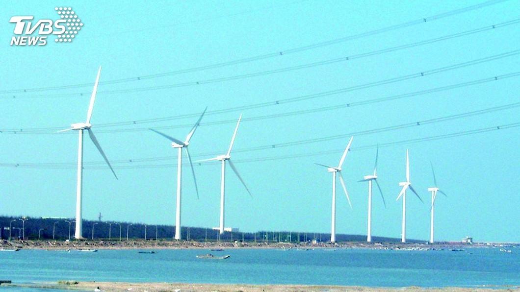 圖/中央社 再生能源轉型若過快 美國商會:將造成成本壓力