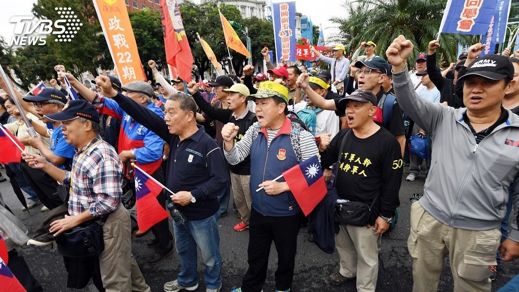 圖/中央社 副總統邀綠委談軍人年改 傾向採55%加2方案