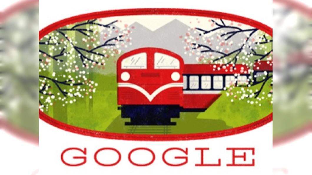 濃濃台灣味!阿里山小火車今天驚喜登上Google首頁,紀念火車開通106年。 美!阿里山火車登Google首頁 櫻花遍布充滿台灣味