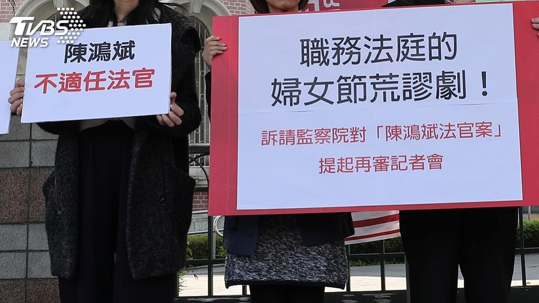 圖/中央社 前法官陳鴻斌性騷案 職務法庭仍判拔官