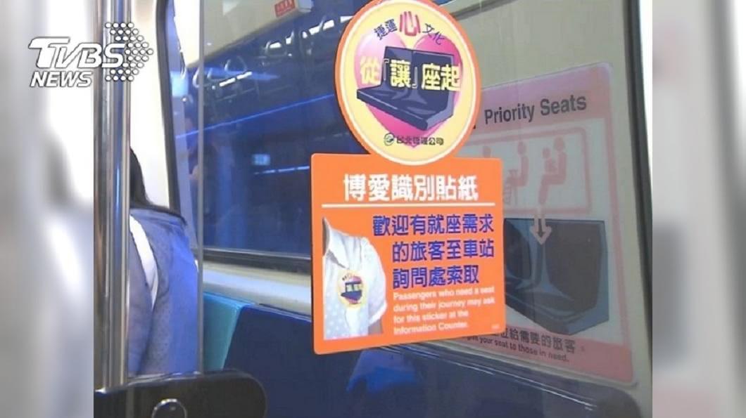 北捷博愛座。圖/TVBS