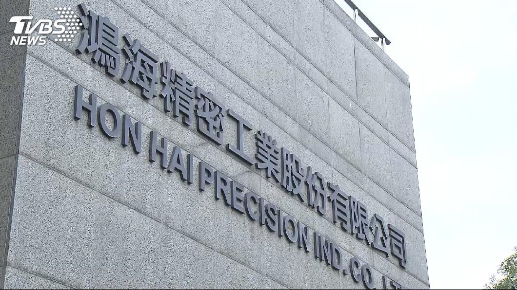 圖/TVBS 鴻海除息秀 台股有望走向多方格局