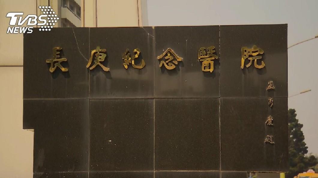 圖/TVBS 醫院105年財報出爐 最賺、最賠都是長庚