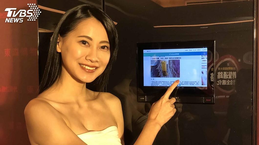 圖/中央社 東森購物攜手聲寶 號召智慧家電夥伴