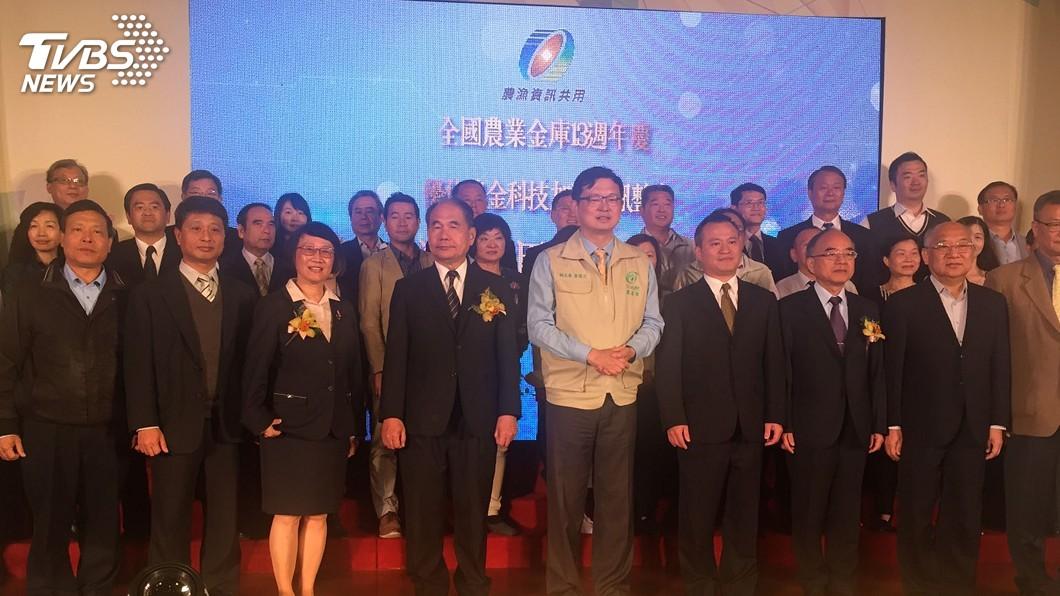 圖/中央社 農漁會信用部整合 可跨行提儲行動支付