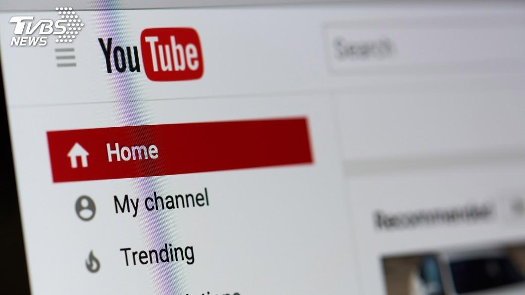 示意圖/TVBS YouTube涉非法蒐集兒童個資 53億和解
