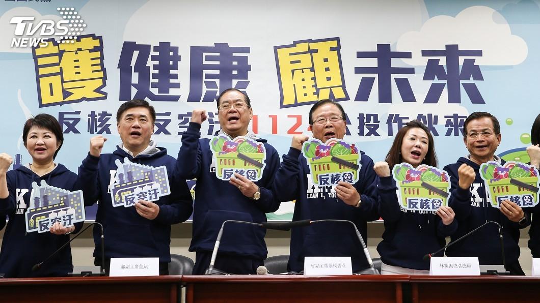 圖/中央社 國民黨反核食公投 15日遞提案連署書