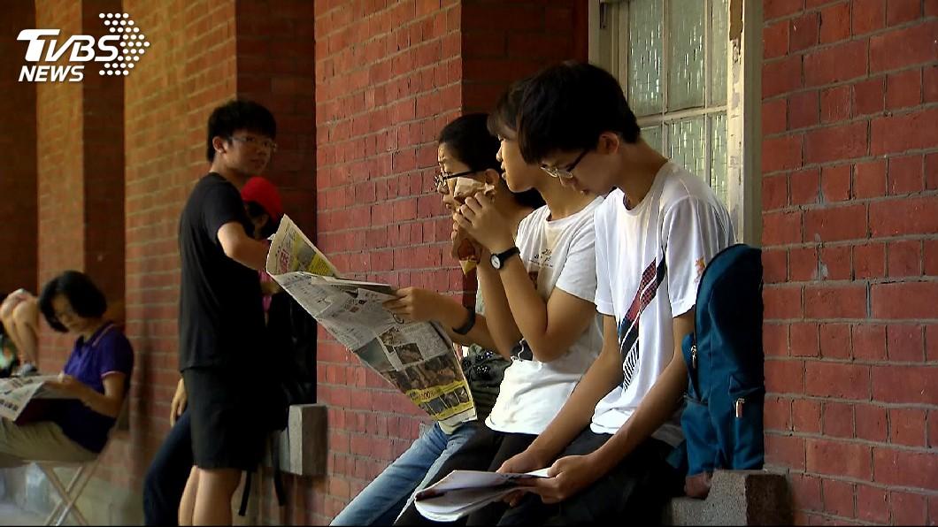 圖/TVBS 資訊生活科技納大學繁星比序 111學年適用