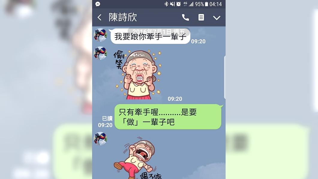 圖/翻攝自董俊男臉書