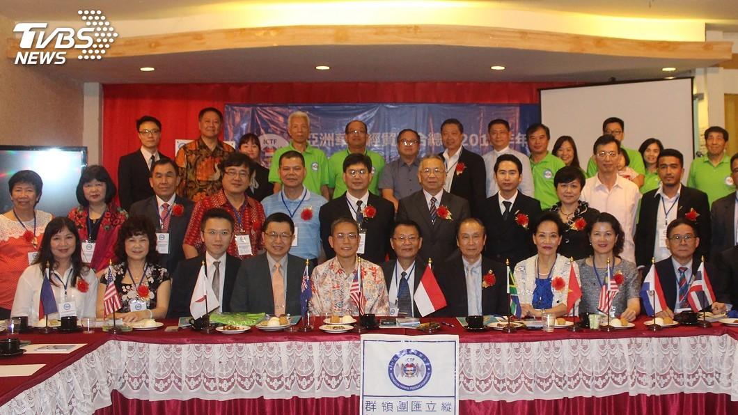 圖/中央社 推新南向 亞洲華商經貿會助台印尼交流