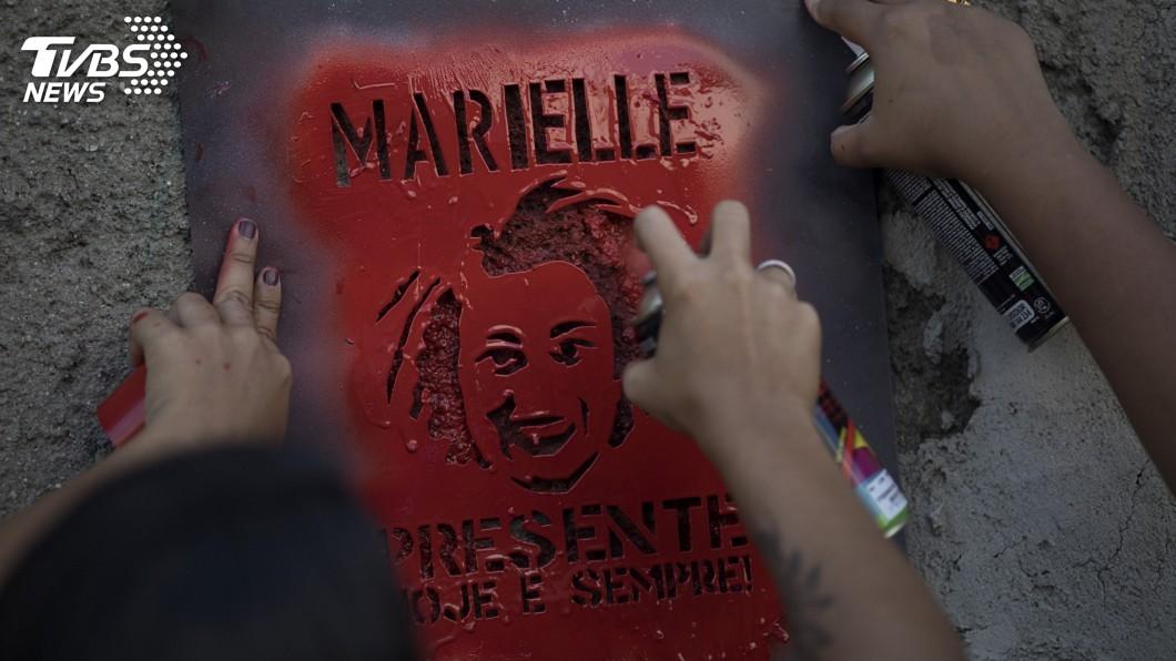 圖/達志影像美聯社 巴西女議員遭槍擊 同批彈藥已犯案多起