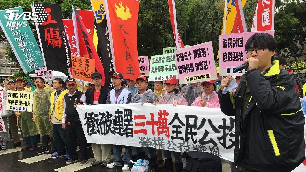 圖/中央社 勞團提公投反勞基法修惡 啟動二階段連署