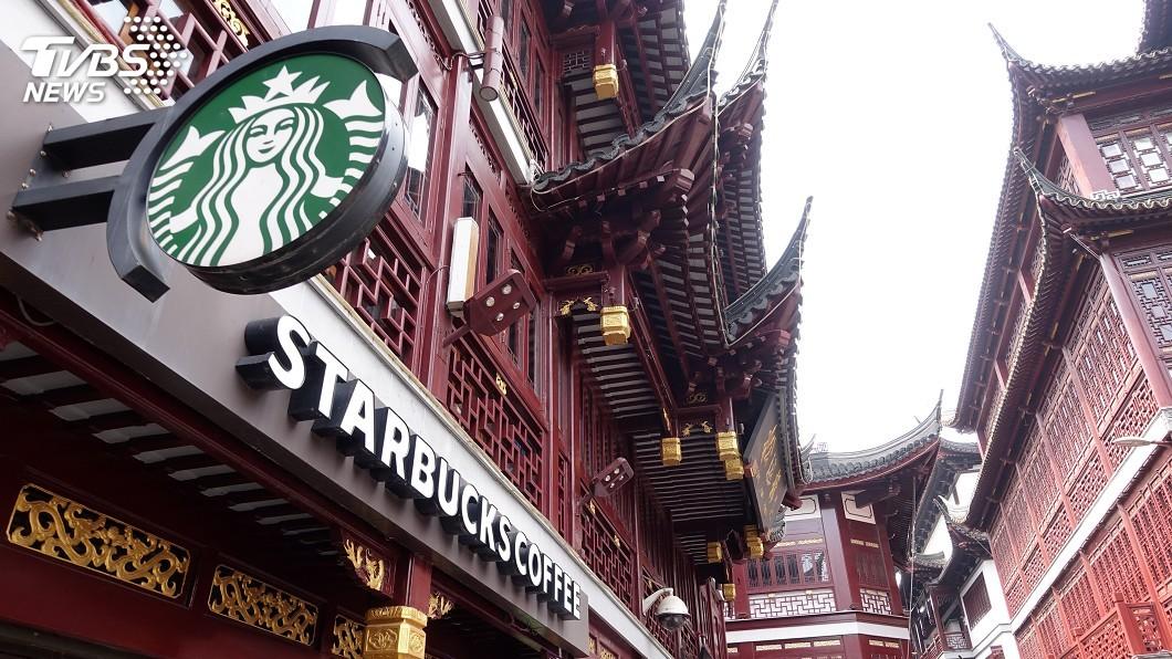 圖/達志影像美聯社 賣上海星巴克 統一超總座:影響比預期少